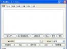 mp4视频压缩工具V2.30