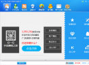 手淘工具刷手淘搜索流量软件V3.9.5 官方版