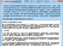 365数据防泄漏系统(多功能保险柜|加密磁盘)V2.4.0.6 官方版