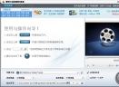 狸窝全能视频转换器V4.2.0.2 简体中文官方安装版