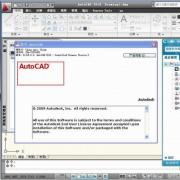 AutoCAD 2010免激活版 V3.04 绿色精简版