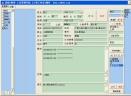 三哲人际信息管理V1.30 绿色免费版