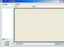 微平私人图片管理器V1.0 简体中文绿色免费版