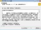 苏宁云信V3.0.1.0 官方版