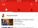 谷歌YouTube VRV11.43 ios版