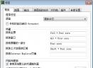 屏幕截图工具(Greenshot)V1.2.9.98 绿色中文版