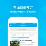 乐游火车票 V2.6 iPhone版