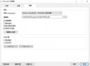 雨滴桌面秀(Rainmeter)V3.3.0.2494 中文免费版