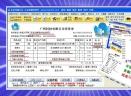 451货单打印大众进销存软件V9.1.7 官方版