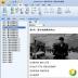 epubBuilder(epub制作软件)电脑版