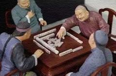 四人麻将游戏合集