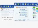 网站安全狗V3.4.09813 简体中文官方安装版