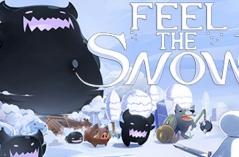 感受冬季·游戏合集