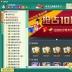 唐人游棋牌游戏中心电脑版