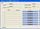 TF卡修复工具V1.2 绿色中文版