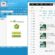 MvBox虚拟视频播放器 V6.1.0.4 去广告绿色版