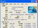 Cpu-Z中文版V1.78.0 绿色中文版