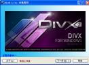 divx解码器(Divx Codec)V7.0 汉化版