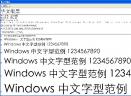 华文细黑字体V1.0 电脑版