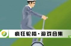 ��狂�椅・游�蚝霞�