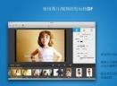 PicGIF mac版V2.0.4 官方版