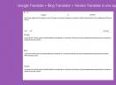 Combo Translator Mac版V1.0 官方版