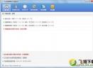 SQL数据库备份恢复助手V2.9.0.0 官方免费版
