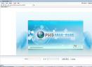凤凰物业管理软件V8.0 官方版