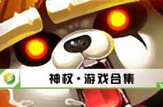 神�唷び�蚝霞�