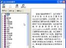 SQL Server精华(CHM)