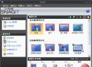 SnagItV12.4.0.2992 汉化破解版