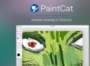 颜料猫Mac版V3.3 官方版