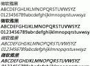 微软雅黑字体Mac版V1.0 官方版