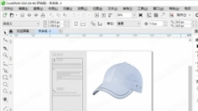 CorelDRAW for macV11 官方版