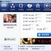 DNF全键盘连发工具电脑版