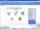 管家婆财务管理软件V6.18 免费版