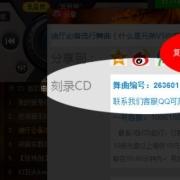 高音质DJ音乐盒 V3.4.0 官方版