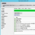 SQL Server 2016 express电脑版