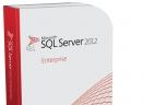 sql server 2012中文标准版