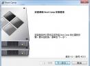 bootcamp驱动V6.0 官方版