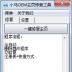 小马OEM主页修复工具电脑版