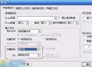 U盘修复量产工具V1.0 安装版