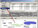 最好的磁盘碎片整理工具(Defraggler)V2.21 中文最新版