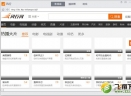 风行网络电影播放器V3.0.5.45 官方免费版