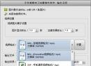 艾奇视频电子相册制作软件V4.70.1226 绿色免费版