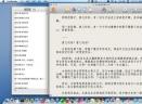 Fastreader for macV1.5 官方版