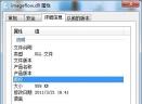 imageflow.dll