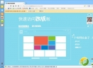 傲游云浏览器V5.1.5.1000 官方正式版