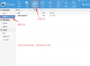 iToolsV4.1.4.9 中文版