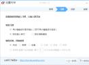 东方输入法V2.4.10.1212 官方版